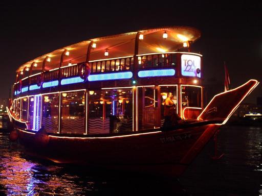 Evening Show Dinner Cruise