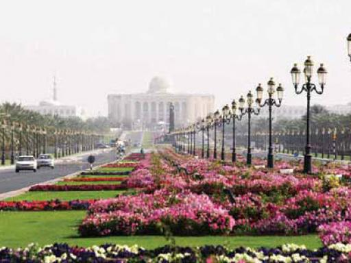 Sharjah City Tour